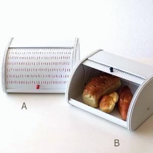 ブレッド缶 ブレッドケース パンケース 白 おしゃれ ナチュラル 食パン 収納ケース 回転 ローラートップブレッド缶 ホワイトスチールのブレッド缶2カラー|gigiliving