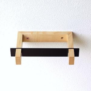 トイレットペーパーホルダー おしゃれ 木製 アイアン 天然木 ネジなし シンプル デザイン アイアンとウッドのペーパーホルダー gigiliving