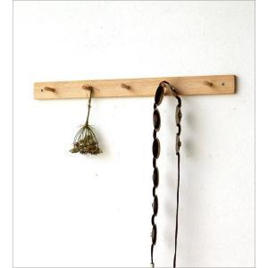 フック 壁掛け 木製 5連 天然木 玄関 キーフック シンプル ナチュラル ウッドシンプル5連フック gigiliving 02