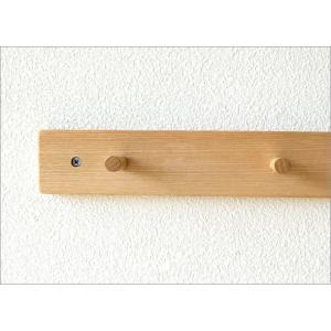 フック 壁掛け 木製 5連 天然木 玄関 キーフック シンプル ナチュラル ウッドシンプル5連フック gigiliving 03