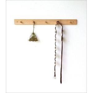 フック 壁掛け 木製 5連 天然木 玄関 キーフック シンプル ナチュラル ウッドシンプル5連フック gigiliving 04