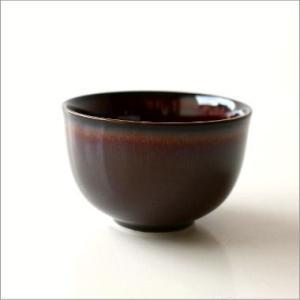 湯呑み 湯飲み 湯のみ茶碗 おしゃれ 美濃焼 煎茶碗 うるし釉|gigiliving
