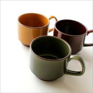 マグカップ おしゃれ モダン シンプル 磁器 日本製 美濃焼 スタッキングマグカップ 3カラー|gigiliving|02