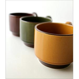 マグカップ おしゃれ モダン シンプル 磁器 日本製 美濃焼 スタッキングマグカップ 3カラー|gigiliving|03