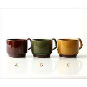 マグカップ おしゃれ モダン シンプル 磁器 日本製 美濃焼 スタッキングマグカップ 3カラー|gigiliving|05