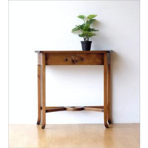 コンソールテーブル 無垢 玄関 花台 スリム アンティーク モダン 天然木 アジアン家具 マホガニーのコンソール|gigiliving|02