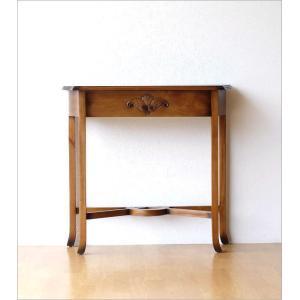 コンソールテーブル 無垢 玄関 花台 スリム アンティーク モダン 天然木 アジアン家具 マホガニーのコンソール|gigiliving|07