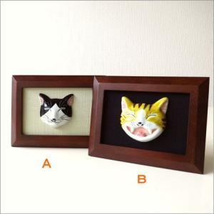 猫 ねこ ネコ 雑貨 置物 置き物 インテリアオブジェ 和雑貨 和風 和小物 陶器ネコの額装 笑福ネコ|gigiliving