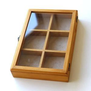 コレクションボックス 木製 ショーケース コレクションケース 卓上 アクセサリーケース 小物入れ ふた付き 収納ケース 仕切り 格子 コレクションボックス|gigiliving