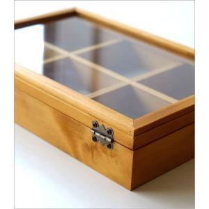 コレクションボックス 木製 ショーケース コレクションケース 卓上 アクセサリーケース 小物入れ ふた付き 収納ケース 仕切り 格子 コレクションボックス gigiliving 05
