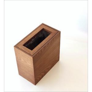 ゴミ箱 おしゃれ ふた付き 木製 木目 スリム 薄型 コンパクト 袋が見えない 袋止め 小さい くず入れ くずかご 四角 長方形 洗面所 木のダストボックス|gigiliving|02