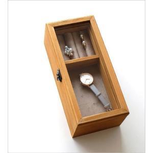 アクセサリーケース 木製 ガラス ふた付き ジュエリーボックス 布張り 指輪 ピアス ネックレス おしゃれ 小物 ウッド 木箱 アクセサリー収納ボックス|gigiliving|02