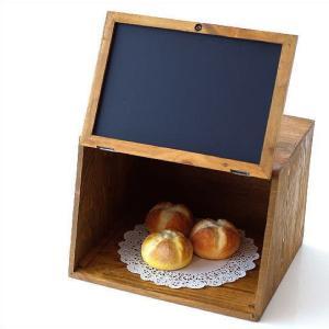 ブレッドケース 木製 パンケース パン入れ 食パン ストッカー 収納 保存ケース 調味料入れ ナチュラル 北欧 シンプル おしゃれ ブレッドケース カフェデザイン|gigiliving