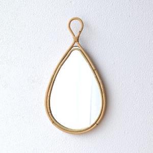 鏡 壁掛けミラー ラタン 籐 おしゃれ ウォールミラー ナチュラル かわいい 可愛い シンプル しずく 小さい 小さめ ラタンのドロップミラー|gigiliving