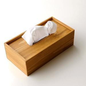 ティッシュケース 木製 木 シンプル おしゃれ ティッシュボックス パイン|gigiliving