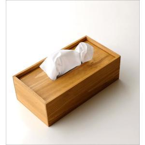 ティッシュケース 木製 木 シンプル おしゃれ ティッシュボックス パイン|gigiliving|02