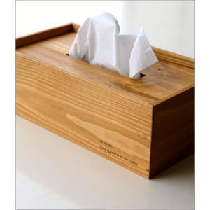 ティッシュケース 木製 木 シンプル おしゃれ ティッシュボックス パイン|gigiliving|03
