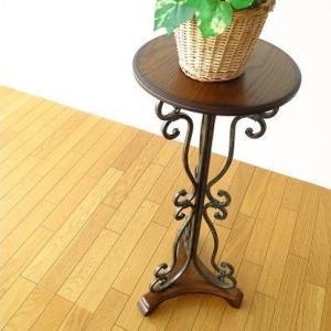 高さのある花台です デザインされたアイアンの脚が とてもお洒落で上品なイメージ コンパクトな大きさで...