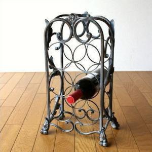 ワインラック おしゃれ アンティーク ワインボトルラック 6本収納 ワインホルダー エレガントなワインラック|gigiliving