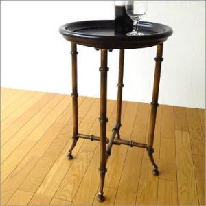 丸テーブル サイドテーブル アンティーク レトロ おしゃれ 花台 トレーテーブル 黒 ブラック 円形 モダン 木製 天然木 アイアンとウッドのトレイテーブル|gigiliving