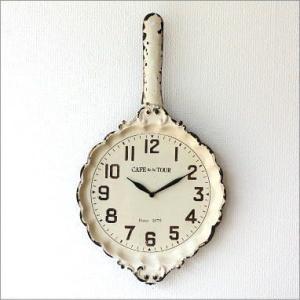 壁掛け時計 掛け時計 壁掛時計 掛時計 おしゃれ レトロ アンティーク かわいい シャビーなフライパンクロック