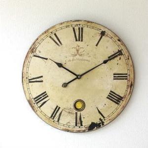 壁掛け時計 掛け時計 掛時計 壁掛時計 レトロ おしゃれ 大きい 大型 アンティークなラージクロック|gigiliving