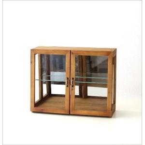 ガラスケース ショーケース ディスプレイケース 扉付き収納 コレクションケース 木製 ナチュラル カントリー コレクションケース レトロウッドのガラスケース|gigiliving|07