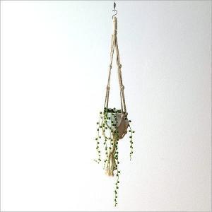 フェイクグリーン ハンギング 吊り下げ グリーンネックレス フラワーポット フェイクグリーン付きハンギングポット