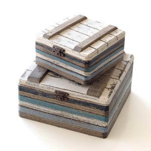 小物入れ ふた付き 木製 アクセサリーケース おしゃれ 宝箱 入れ子 収納 アンティーク レトロ 卓上 ウッドトレジャーBOXセット|gigiliving