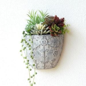 鉢 プランター 壁掛け 陶器 おしゃれ ウォールプランター クラシック アンティーク 陶器の壁掛けプランター|gigiliving