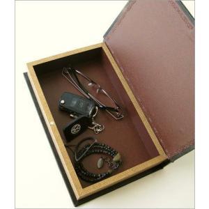 本型小物入れ ブック型 収納ボックス 洋書 宝箱 シークレットボックス レトロ アンティーク 雑貨 収納ケース BOX レトロブックボックス 2タイプ|gigiliving|03