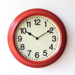 壁掛け時計 掛け時計 赤 レッド おしゃれ シンプル モダン 見やすい ウォールクロック レッド|gigiliving