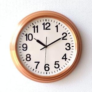 壁掛け時計 掛け時計 銅色 アンティーク風 おしゃれ シンプル モダン 見やすい ウォールクロック コッパー|gigiliving