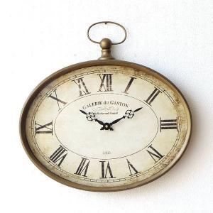 掛け時計 壁掛け時計 アンティーク レトロ おしゃれ シャビー クラシック ヨーロピアン 楕円形 オーバル ローマ数字 レトロウォールクロック ポケットウォッチ|gigiliving