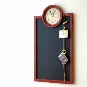 黒板 おしゃれ 壁掛け 時計付き アンティーク レトロ カフェ キッチン メニュー 掲示板 ウォールクロック 掛け時計 アンティークな時計付き黒板