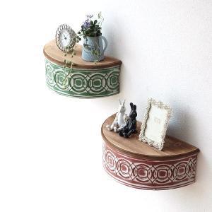 ウォールシェルフ アイアン 木製 アンティーク おしゃれ 飾り棚 壁掛け ディスプレイシェルフ かわいい インテリア アイアンとウッドの半円壁掛棚2セット|gigiliving