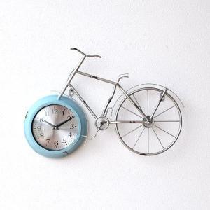 掛け時計 アンティーク レトロ おしゃれ かわいい ビンテージ アナログ 自転車ウォールクロック|gigiliving