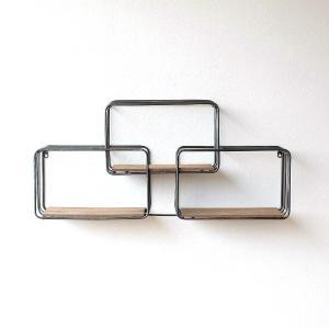 ウォールシェルフ 壁掛け 棚 アンティーク アイアン おしゃれ 木製 ボックス ウォールラック 収納 飾り棚 飾棚 メタルとウッドの3ウォールシェルフ|gigiliving