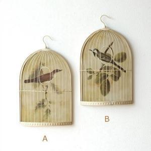 壁飾り おしゃれ ウォールデコ 壁掛け インテリア ウォールアート ウォールパネル 鳥カゴの壁飾り 2タイプ|gigiliving