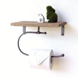 トイレットペーパーホルダー おしゃれ アイアン 木製 棚付き シングル レトロ アンティーク シャビー アイアンとウッドのペーパーホルダー gigiliving