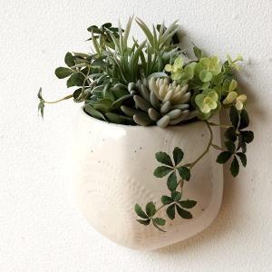 鉢 プランター 壁掛け 陶器 おしゃれ 陶器の壁掛けプランター