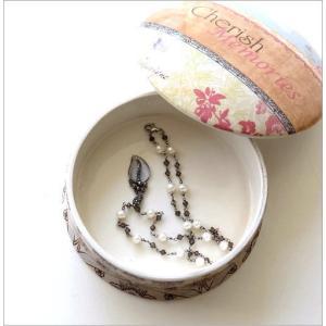 小物入れ ふた付き おしゃれ 陶器 卓上 アクセサリーケース 陶器のサークルBOX 4タイプ|gigiliving|04