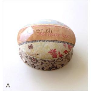 小物入れ ふた付き おしゃれ 陶器 卓上 アクセサリーケース 陶器のサークルBOX 4タイプ|gigiliving|05