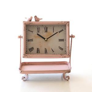 置き時計 かわいい ピンク レトロ トレイ 収納 鳥 アンティーク おしゃれ 四角 2バードレトロスタンドクロック スクエア|gigiliving