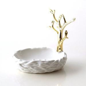 ソープディッシュ 陶器 おしゃれ 石鹸置き せっけん置き 石鹸皿 白 ホワイト 金 ゴールド 陶器のソープディッシュ&リングホルダー ツリー|gigiliving