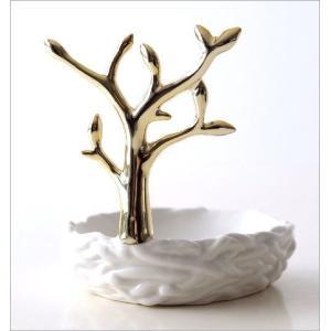 ソープディッシュ 陶器 おしゃれ 石鹸置き せっけん置き 石鹸皿 白 ホワイト 金 ゴールド 陶器のソープディッシュ&リングホルダー ツリー|gigiliving|04