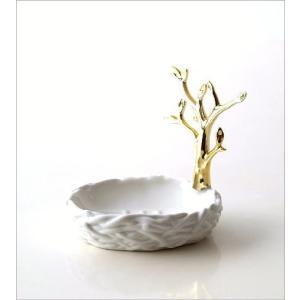 ソープディッシュ 陶器 おしゃれ 石鹸置き せっけん置き 石鹸皿 白 ホワイト 金 ゴールド 陶器のソープディッシュ&リングホルダー ツリー|gigiliving|05