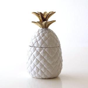 小物入れ 陶器 ふた付き 蓋つき キャンディーポット 飴入れ 白 ホワイト 卓上 収納 置物 オブジェ かわいい おしゃれ インテリア 陶器のパイナップルジャー|gigiliving