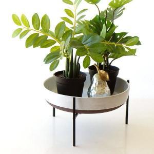 トレイ プレート 陶器 直径30cm アイアン 植木鉢 観葉植物 スタンド 花台 フラワースタンド フラワーラック 丸型 円形 ディスプレイ 陶器のトレイスタンド