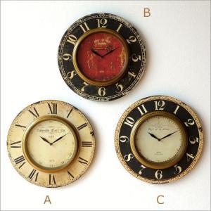 壁掛け時計 掛け時計 掛時計 壁掛時計 おしゃれ ウォールクロック アンティーク クラシック ヨーロッパ シャビーシック 丸型 壁掛レトロクロック 3タイプ|gigiliving